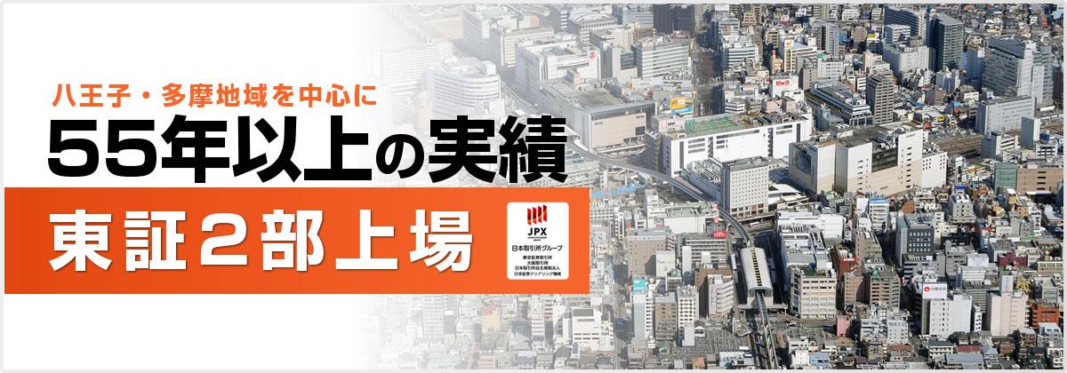 東証2部情報